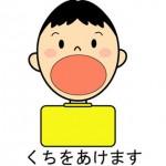 ill_07_10