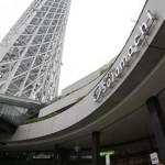 20120522-00000515-san-000-view