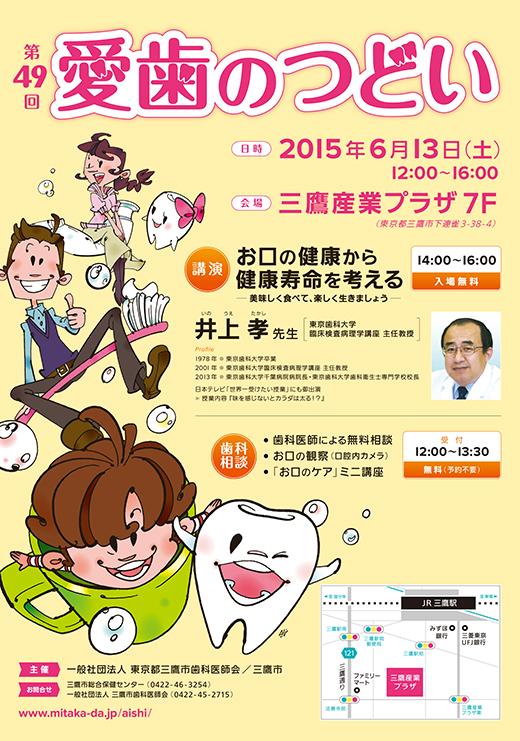 aishi201501_il01