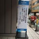 IMG_7032