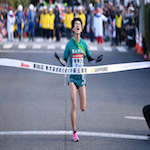 The 96th Hakone Ekiden